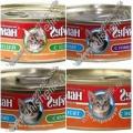 245 Консервы для кошек 100 г